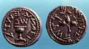 Coins Revolt 67 AD