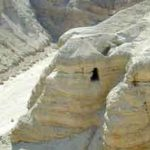 Quman Cave 4
